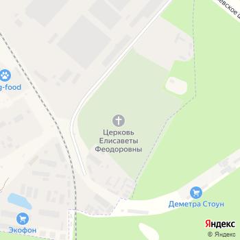 Храм Елисаветы Феодоровны Преподобомученицы на Рублевском кладбище на Яндекс.Картах