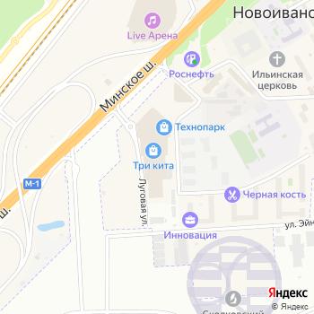 ТРИ КИТА на Яндекс.Картах