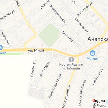 Ксюша на Яндекс.Картах