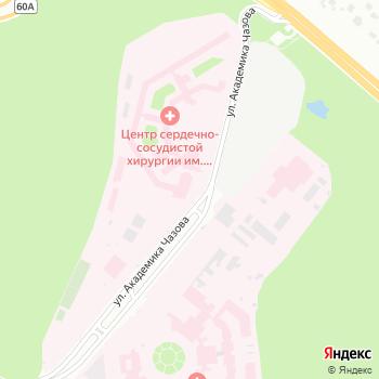 Научный центр сердечно-сосудистой хирургии им. А.Н. Бакулева на Яндекс.Картах