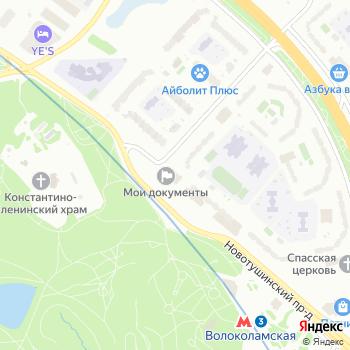 Кнопкин Дом на Яндекс.Картах