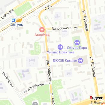 Капитошка на Яндекс.Картах
