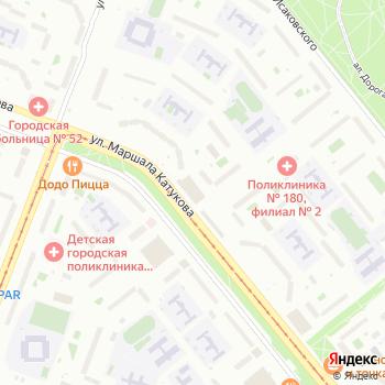 Почта с индексом 123181 на Яндекс.Картах