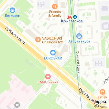 Клиника доктора Куренкова на Яндекс.Картах