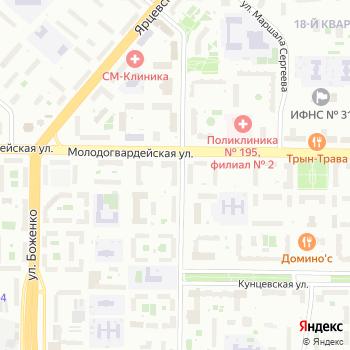 Детская стоматологическая поликлиника №63 на Яндекс.Картах