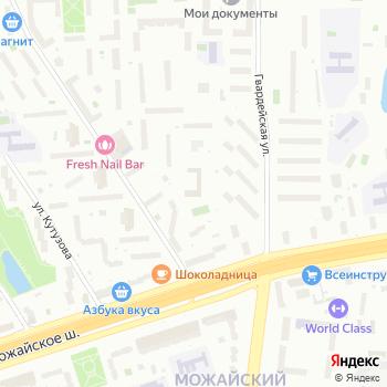 Управление социальной защиты населения Можайского района на Яндекс.Картах