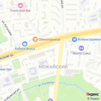 Почта с индексом 121471 на Яндекс.Картах