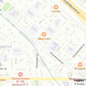 Управление по работе с недвижимостью Западного административного округа на Яндекс.Картах