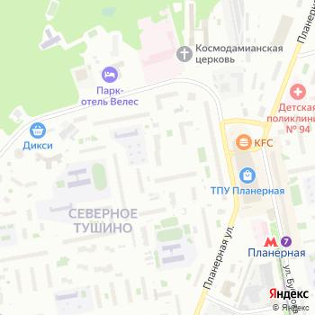 Управление Федеральной службы государственной регистрации на Яндекс.Картах
