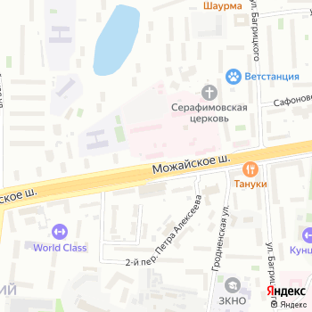 Травмпункт на Яндекс.Картах