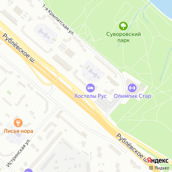 Фэр экс интер на Яндекс.Картах