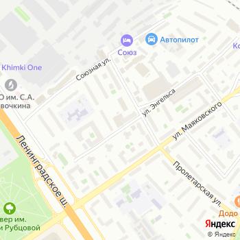 Территориальный центр предоставления услуг связи г. Химки на Яндекс.Картах