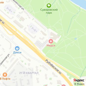 А1 АВТО Аларм Сервис на Яндекс.Картах