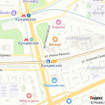 Регистратор НИКойл на Яндекс.Картах