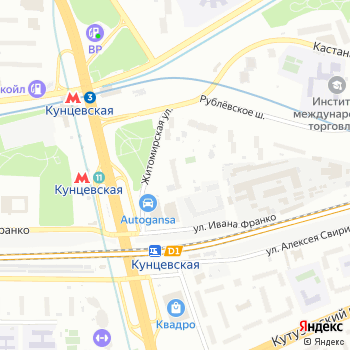 Управление регулирования землепользования в Западном административном округе на Яндекс.Картах