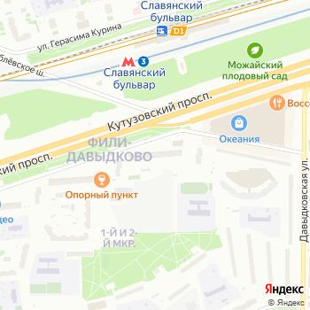 Почта с индексом 121352 на Яндекс.Картах