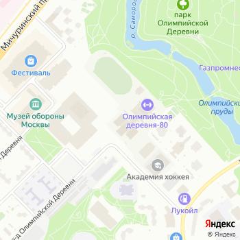 Стоматологическая клиника на Яндекс.Картах