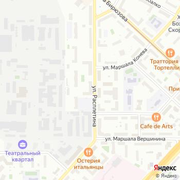Андромед на Яндекс.Картах