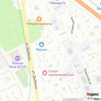 Арт-смайл центр на Яндекс.Картах