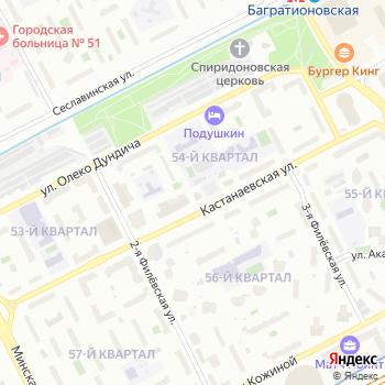 Сана на Яндекс.Картах