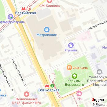 Procter & Gamble на Яндекс.Картах