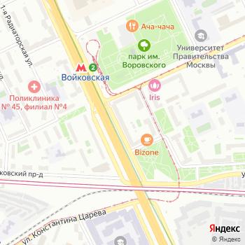 Мегасервис на Яндекс.Картах