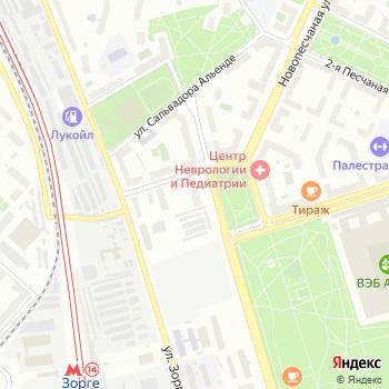 Почта с индексом 125252 на Яндекс.Картах