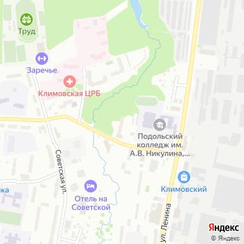 Климовский центр занятости населения на Яндекс.Картах