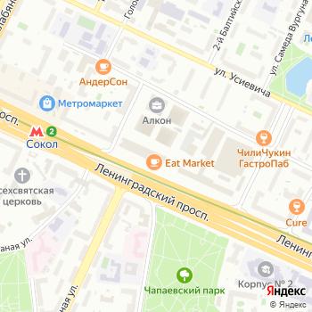 Центр профессиональной оценки на Яндекс.Картах