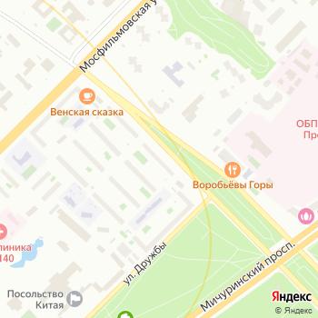 Почта с индексом 119330 на Яндекс.Картах