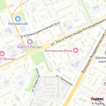 Астек-СТС на Яндекс.Картах