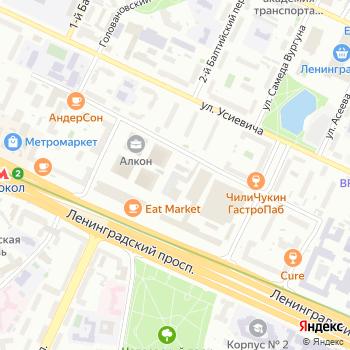Строймакс на Яндекс.Картах