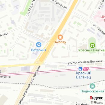 Почта с индексом 127299 на Яндекс.Картах