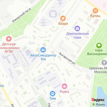 Канцтовары на Яндекс.Картах