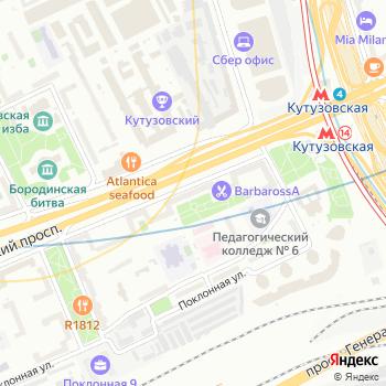 Почта с индексом 121170 на Яндекс.Картах