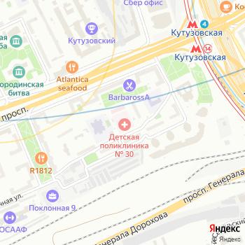 Отделение круглосуточной медицинской помощи на Яндекс.Картах