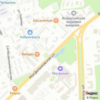 Московский научно-практический центр дерматовенерологии и косметологии на Яндекс.Картах