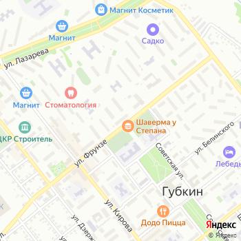 Почта с индексом 309181 на Яндекс.Картах