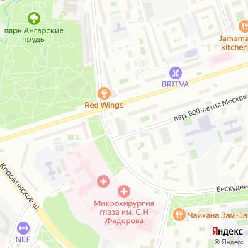 Тимирязевская межрайонная прокуратура на Яндекс.Картах