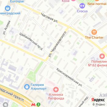 Почта с индексом 125319 на Яндекс.Картах