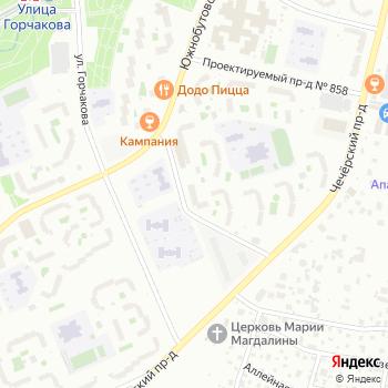 Управление социальной защиты населения района Южное Бутово на Яндекс.Картах
