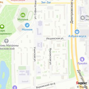 Отдел МВД России по Северному административному округу на Яндекс.Картах