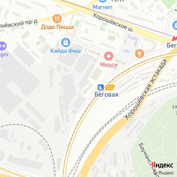 Имплант.ру на Яндекс.Картах