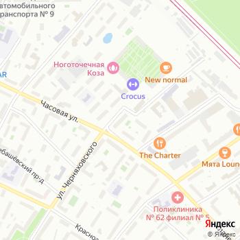 Аэропорт на Яндекс.Картах