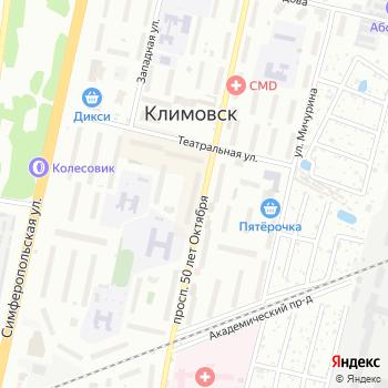 Аварийно-диспетчерская служба на Яндекс.Картах