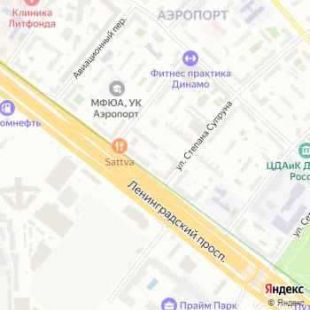 Клиника Маргариты Королевой на Яндекс.Картах