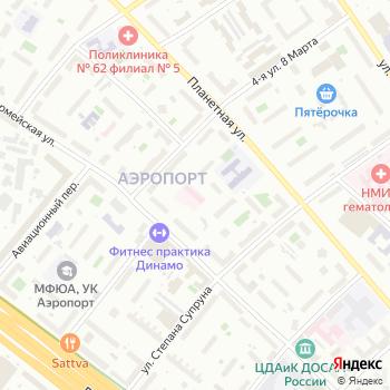 Городская поликлиника №62 на Яндекс.Картах