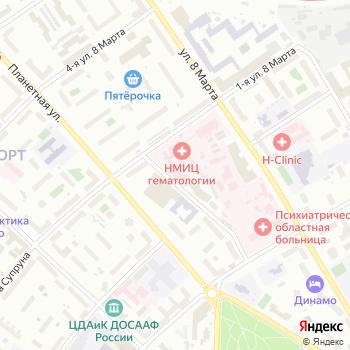 Станция переливания крови на Яндекс.Картах