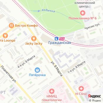 Ericsson на Яндекс.Картах