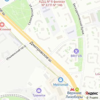 Сауна на Дмитровском шоссе на Яндекс.Картах